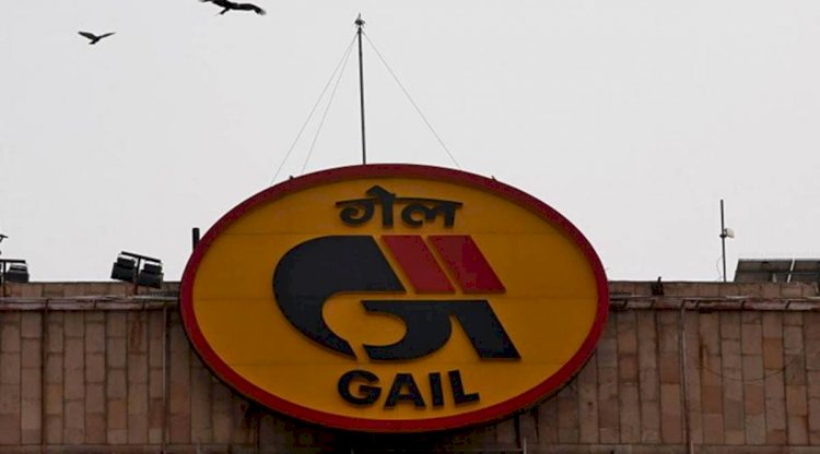 NSE : GAIL , NTPC were among the top gainers