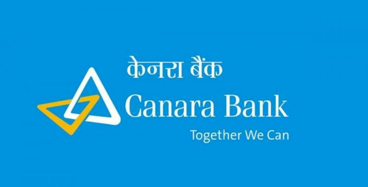 Canara Bank shares jump 6% on plans to raise Rs 2,000 crore via QIP