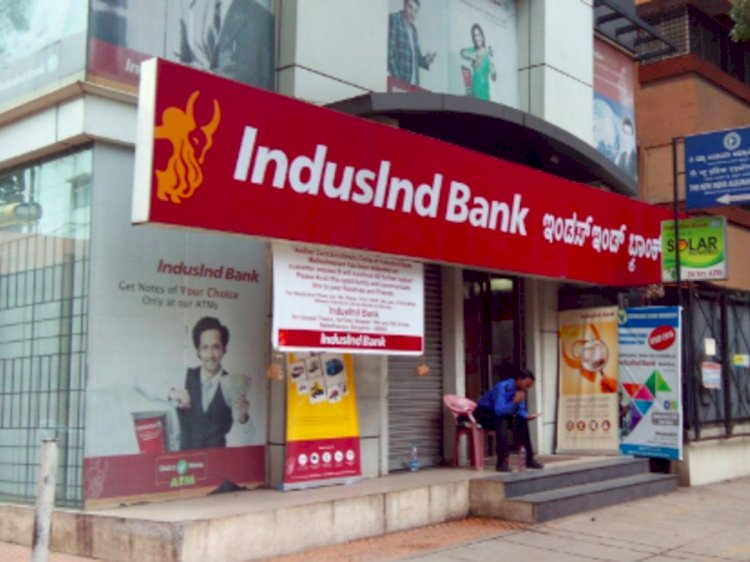 NSE : IndusInd Bank, SBI Bank were among the top gainers