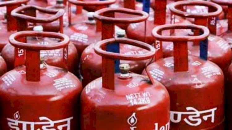 LPG Cylinder Booking :Govt Launches New Missed Call Facility