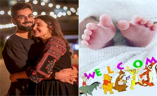 First pic of Anushka Sharma and Virat Kohli's daughter wins the Internet
